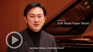 Kanagawa, 14.11.1979 ( piano Takeo TCHINAI )